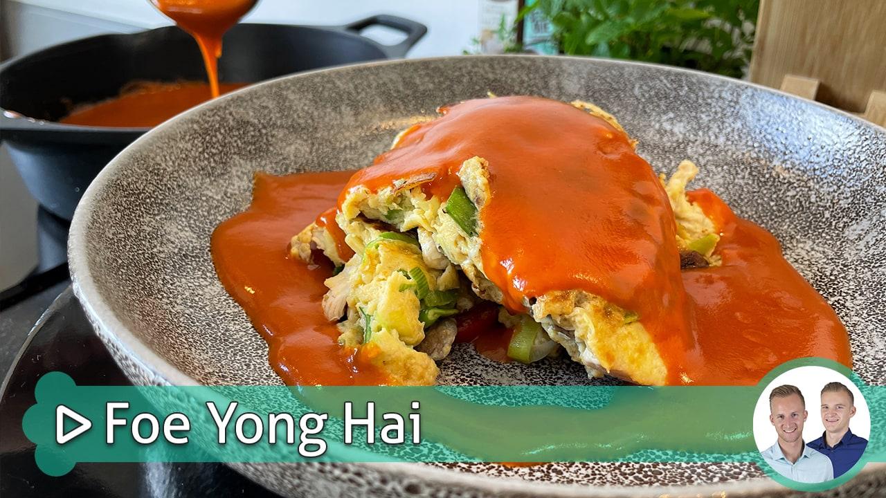 Foe Yong Hai